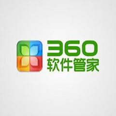 360软件管家