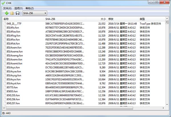 CHK文件校验工具截图