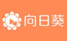 向日葵远程控制客户端段首LOGO