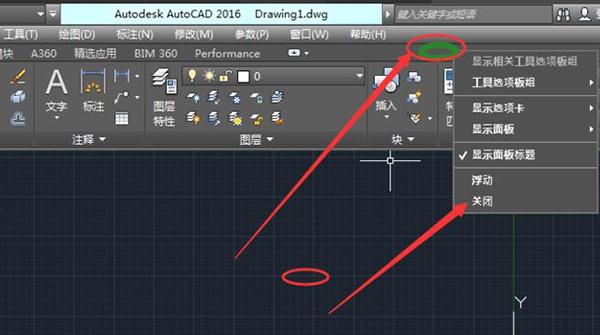 AutoCAD2016(64)截图