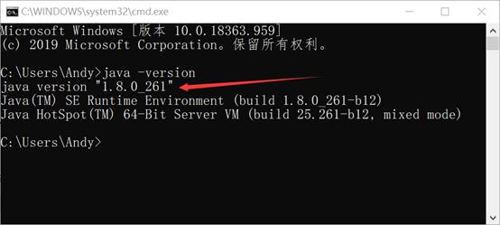 Java JDK下载与安装
