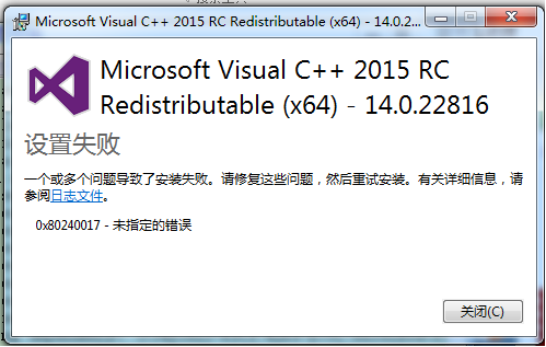 api-ms-win-crt-runtime-l1-1-0.dll截图