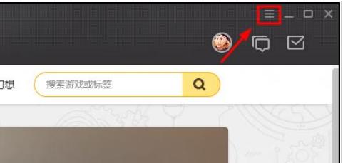 腾讯游戏平台截图