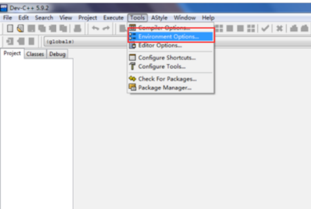 Dev C++截图