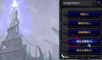 魔兽争霸3冰封王座截图