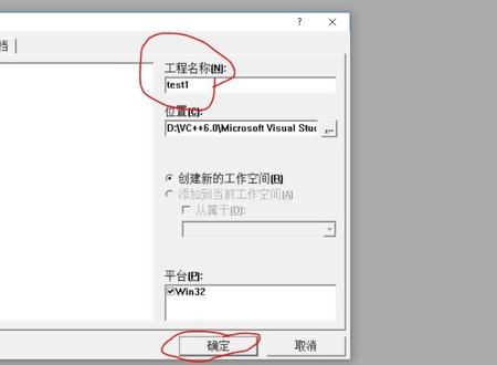 Microsoft Visual C++截图