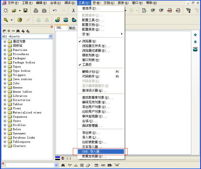 PLSQL Developer 64位截图