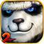 太极熊猫2-船长降临