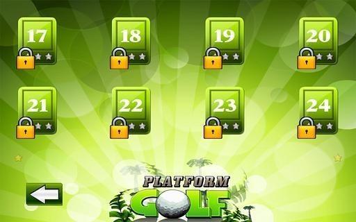 平台高尔夫截图