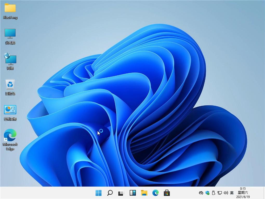 Windows11 64位企业版LTSC截图