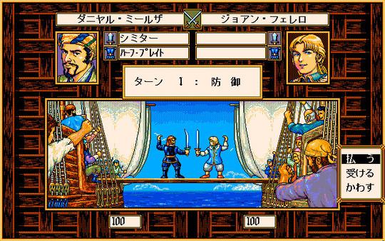 大航海2截图