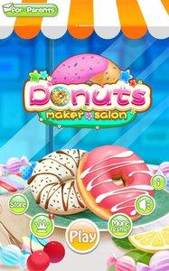 甜甜圈沙龙截图