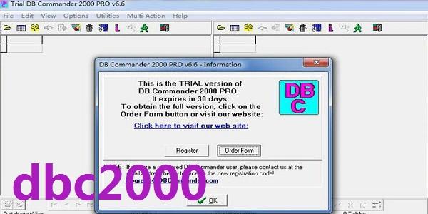 dbc2000截图