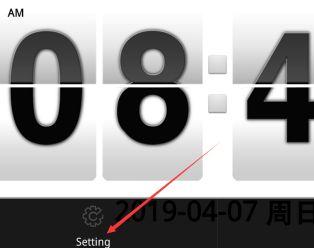 翻页时钟:Flip Clock截图