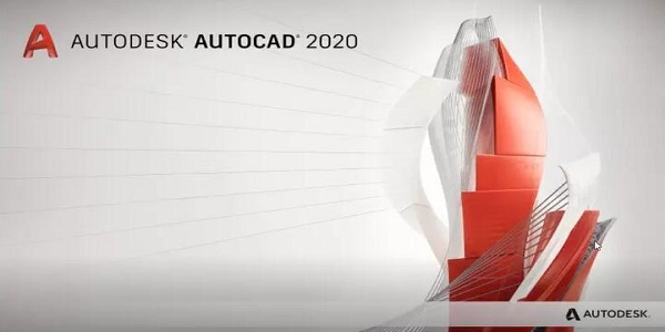 AutoCAD2020截图
