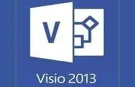 Microsoft Visio 2013段首LOGO