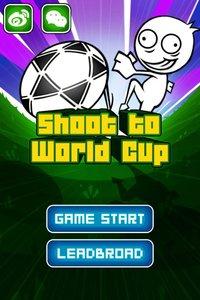 射向世界杯截图