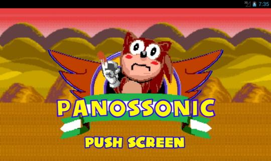 Panossonic跑酷截图