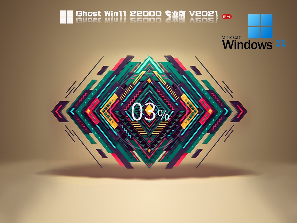 Windows11 Insider Preview Build 22000.176