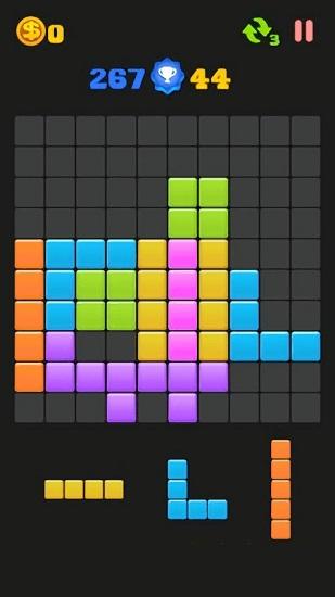 开心撩方块截图