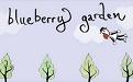 蓝莓花园段首LOGO
