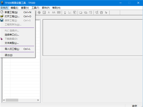 TP300画面设置工具截图
