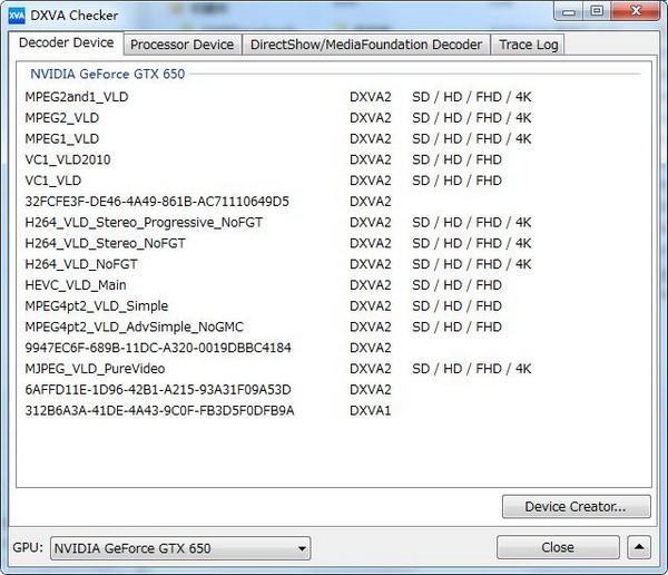 DXVA Checker截图