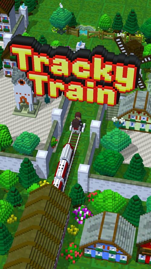 罗盘火车截图