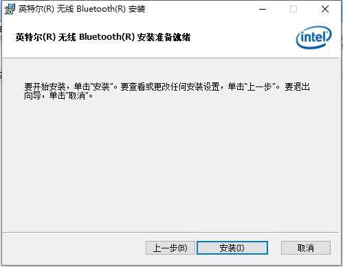 Windows11蓝牙驱动截图