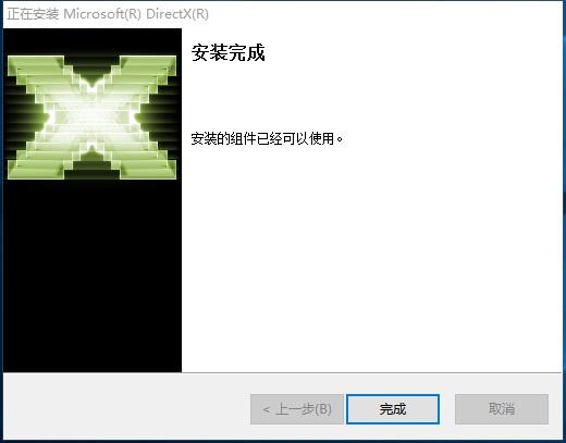 DirectX11截图