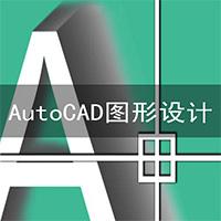 AutoCAD2019