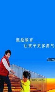 云南教育网截图