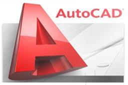 AutoCAD2021段首LOGO