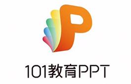 101教育PPT段首LOGO