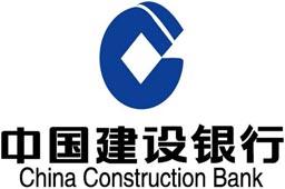 中国建设银行e路护航网银安全组件段首LOGO