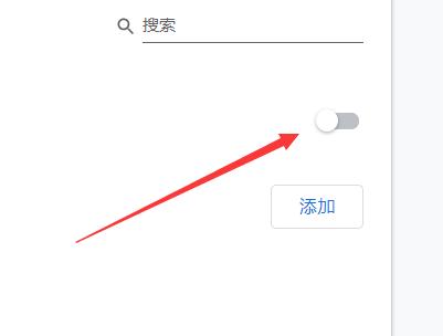 极速浏览器截图