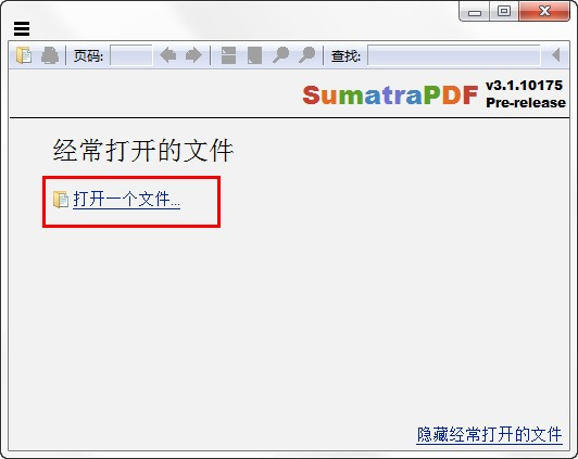 Sumatra PDF截图