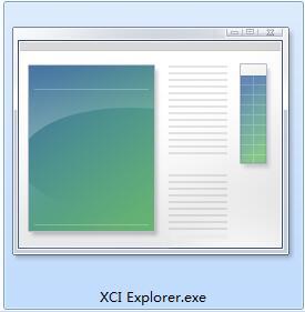 XCI Explorer截图