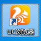 UC浏览器电脑版截图