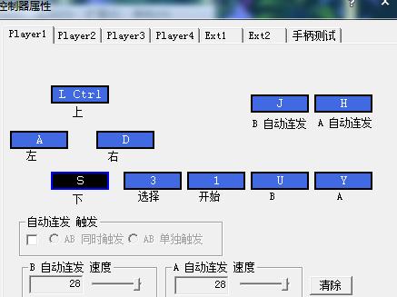 任天堂模拟器(含一些游戏)截图