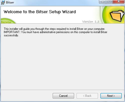 exe解压软件(Bitser)截图