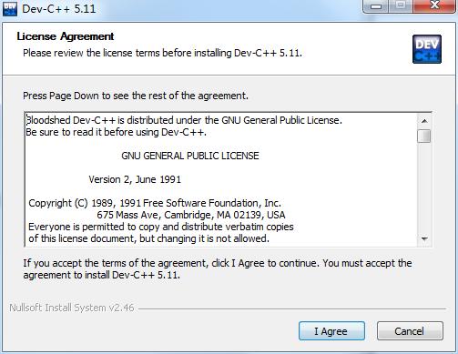 Dev-C++截图