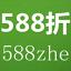 588折扣网