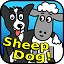 牧羊犬Rover