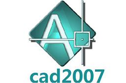 AutoCAD2007段首LOGO
