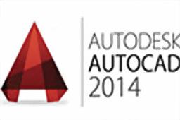 Autocad2014zcj
