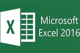 微软 Excel 2016段首LOGO