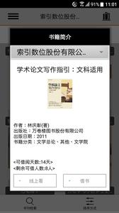 TWB学术电子书