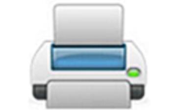 激光打印机驱动
