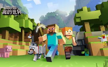 我的世界中国版(Minecraft)合集